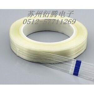 条纹玻璃纤维胶带 不留残胶胶带