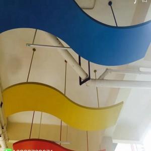 铝单板 铝天花 异形铝天花板 弧形铝单板