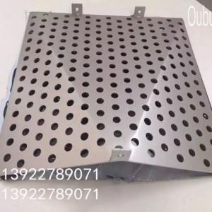 供应优质铝单板 冲孔铝天花 冲孔异型板 波浪冲孔板吊顶