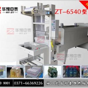 矿泉水打包机价格 矿泉水瓶包装机 矿泉水套膜收缩机