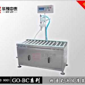 油脂灌装机 箱中袋灌装机 大桶专用称重式灌装机