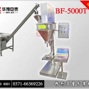 药粉包装机 化工原料包装机 面粉包装机