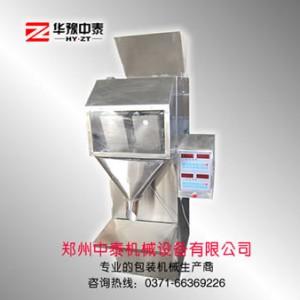大米包装机 种子包装机 食品包装机