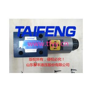 TAIFENG/4WE10Y二位四通电磁阀,电磁换向阀