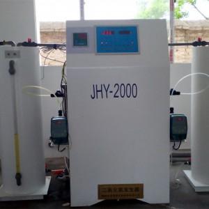 一体化污水处理设备丨制药废水污水处理设备原理