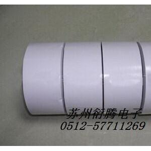 嵊州市厂家销售棉纸双面胶 棉纸双面胶