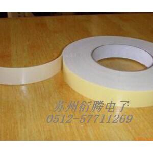 龙泉市厂家销售高粘双面胶 高粘双面胶带