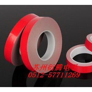 江山市厂家直接销售红色双面胶 汽车双面胶