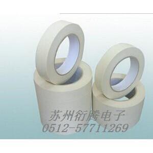 永康市厂家直接销售油性双面胶带 半透明双面胶