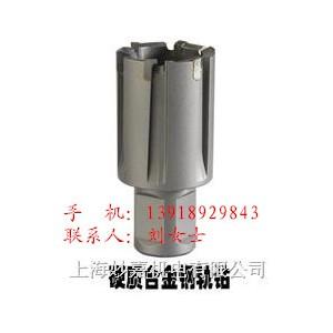 上海供应空心钻头,高速钢钻头等多款供选,优惠多多