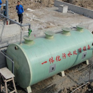 污水处理设备丨地埋式污水处理设备