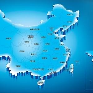 【宾力速运】南宁往返全国专线  宾力物流全国专线