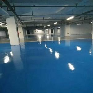 青岛市区找省内数一数二的环氧地坪漆厂家