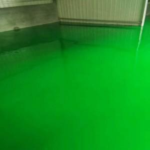 青岛比价格更有价值的环氧地坪漆厂家报价