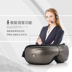 去眼袋美容仪近视眼部按摩仪 折叠便携式眼睛按摩仪气压眼保姆