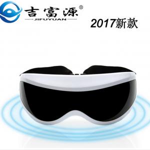 眼部护眼仪 眼睛按摩视力恢复仪 眼保仪 预防治疗近视眼护士