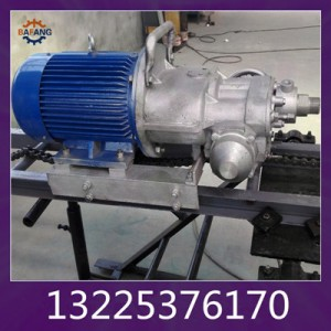 KHYD140岩石电钻济宁八方专业生产,