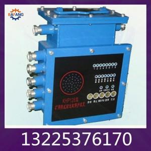 低价供应各种规格皮带机保护装置 八大保护