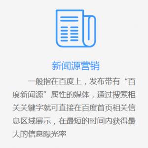 软文推广-软文营销软件