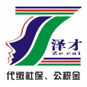 广州中小企业社保代买广州公司社保代办广州企业个体户社保代交