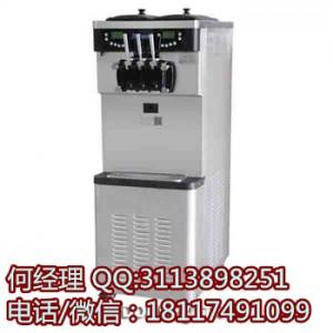 上海东贝立式冰淇淋机