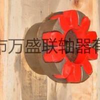 湖南省ML系列梅花弹性联轴器 湖南省梅花联轴器价格合理
